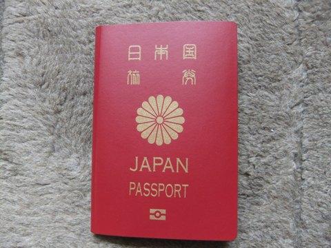 aaパスポートaa.jpg